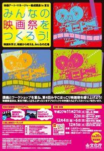 ws2015_miyako