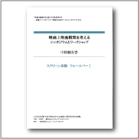 books_report2015
