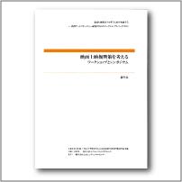 books_report2016