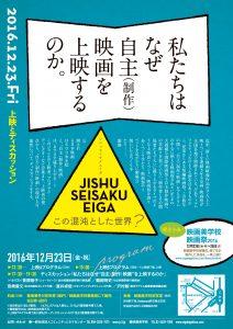 JSE_H1_N